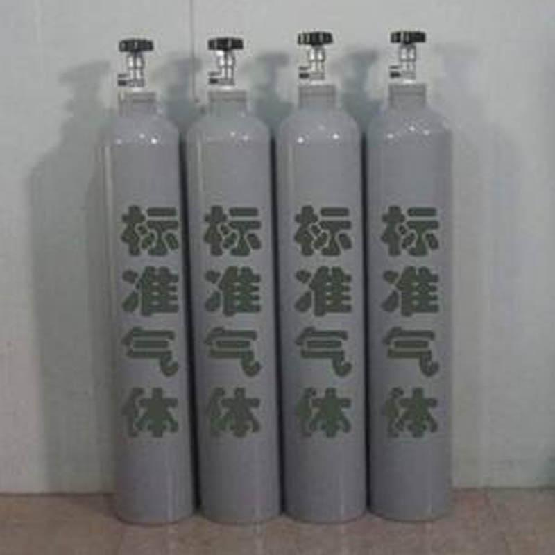 烟台标准气体